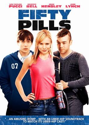 50 таблеток fifty pills:
